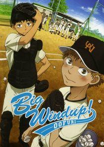 Ookiku furikabutte episode 1 animecrazy - Movies like la