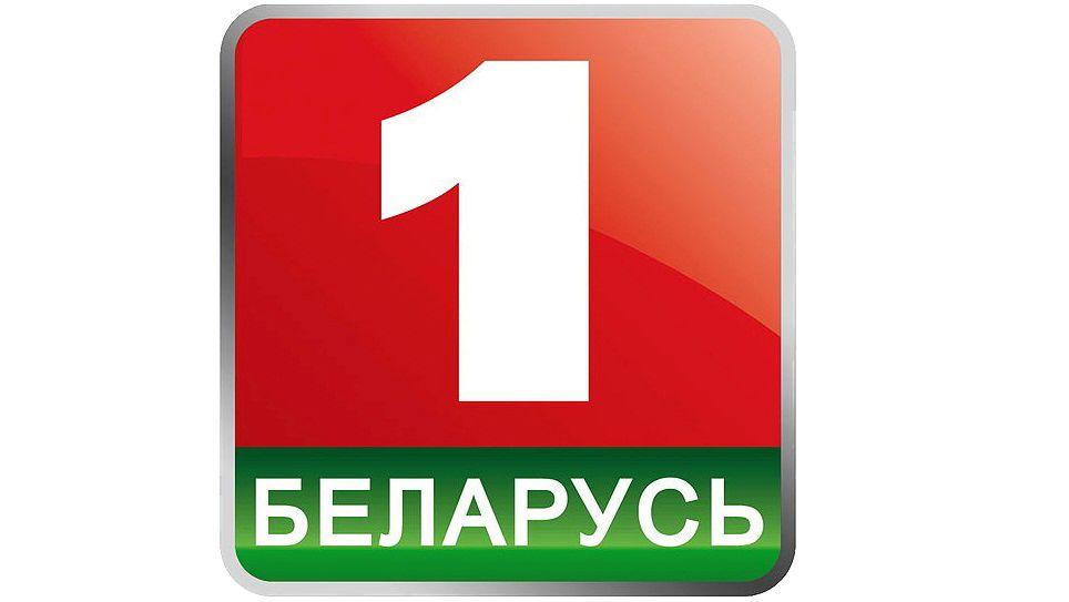бенфика бавария канал 1 футбол онлайн