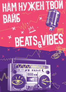 Beats & Vibes small logo