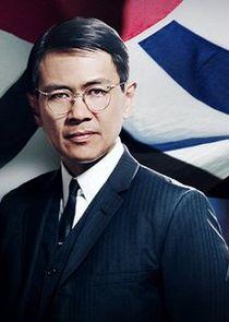 Inspector Kido
