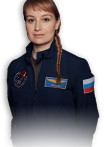 Marta Kamen